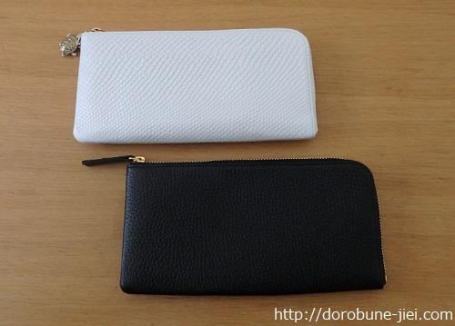 黒と白の開運財布