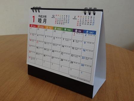 セリア卓上カレンダー