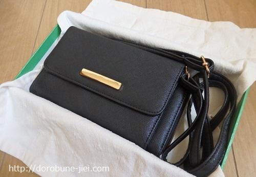 通帳用バッグの保管方法