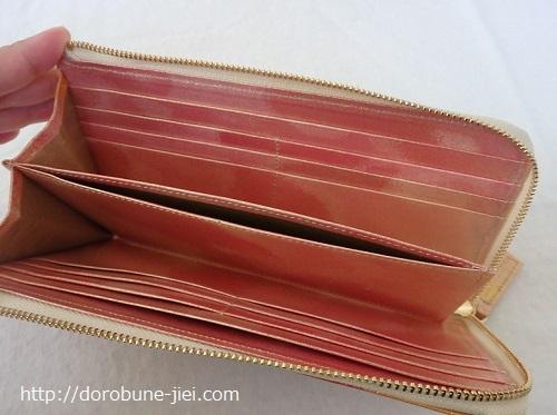 箱入り幸せが貯まる財布
