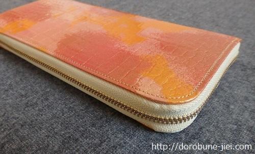 財布のファスナーの色