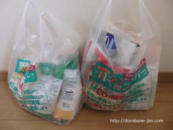 業務スーパー買い物袋