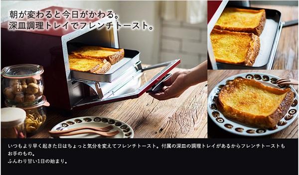 うまパン深型調理トレイ
