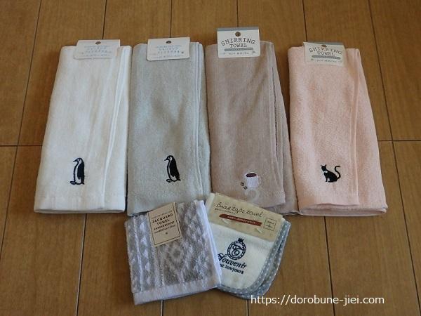 セリアの刺繍タオル