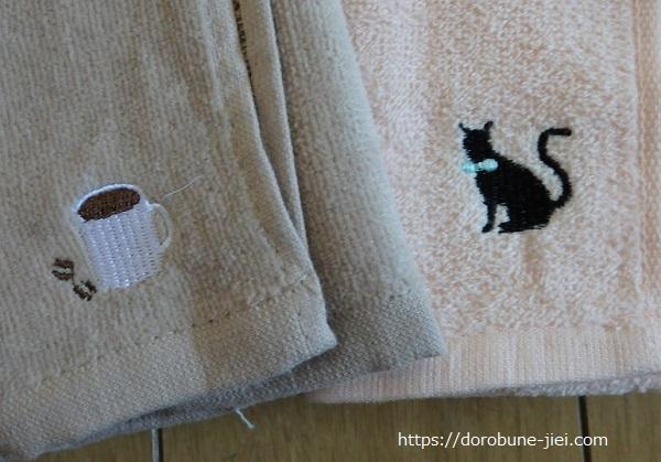 セリアタオル刺繍部分