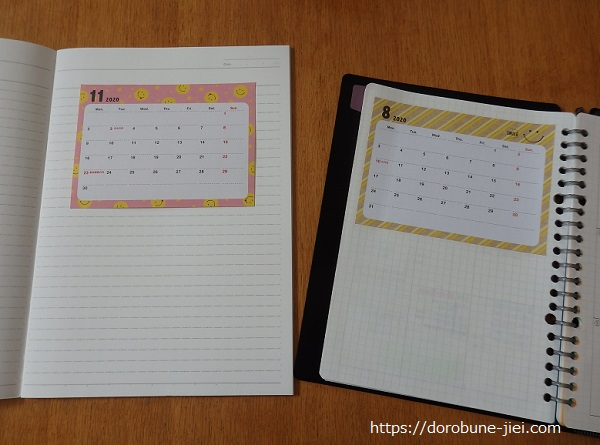 B5ノートとカレンダーシール